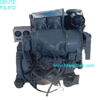 air cooled engine complete